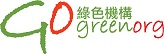 Hong Kong Awards for Environmental Excellence
